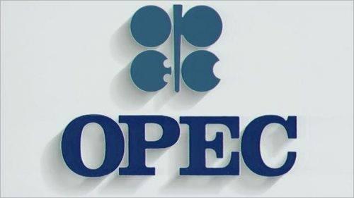 """""""ოპეკი"""" 2019 წელს ნავთობის ბაზარზე ჭარბ მიწოდებას ელოდება"""