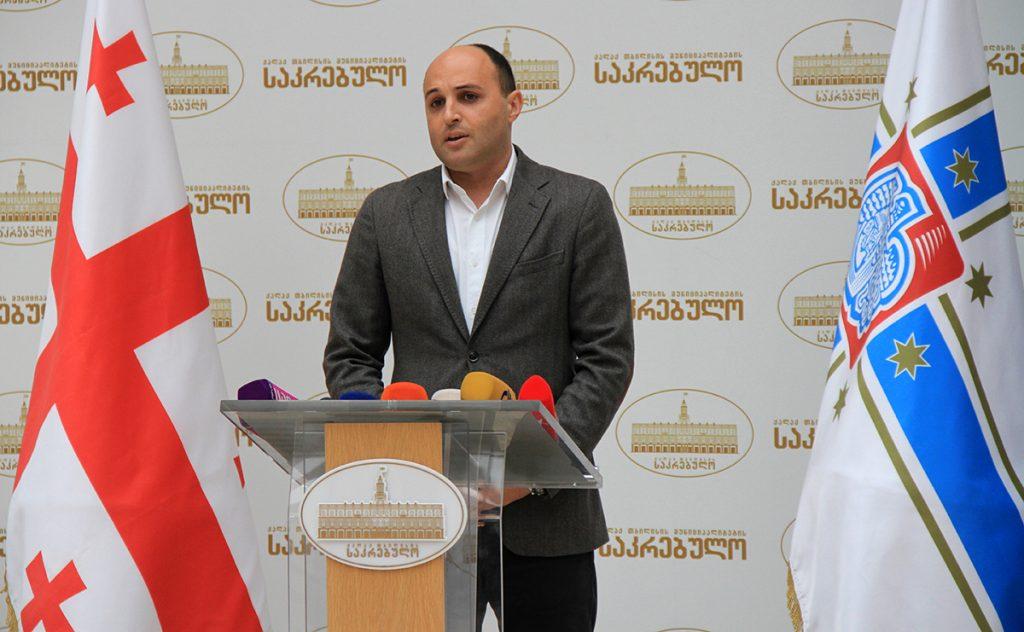 ირაკლი ნადირაძე -დედაქალაქის ბიუჯეტი კი არ გაზრდილა, არამედ 45 მილიონი ლარით შემცირდა
