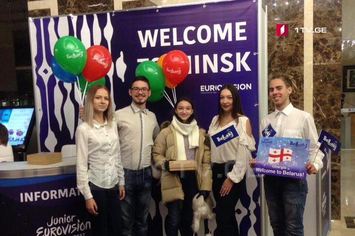 Грузинская участница «Детского Евровидения 2018» Тамар Эдилашвили прибыла в Беларусь
