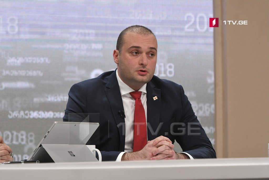 Mamuka Bakhtadze: Debts annulling process has been completed successfully