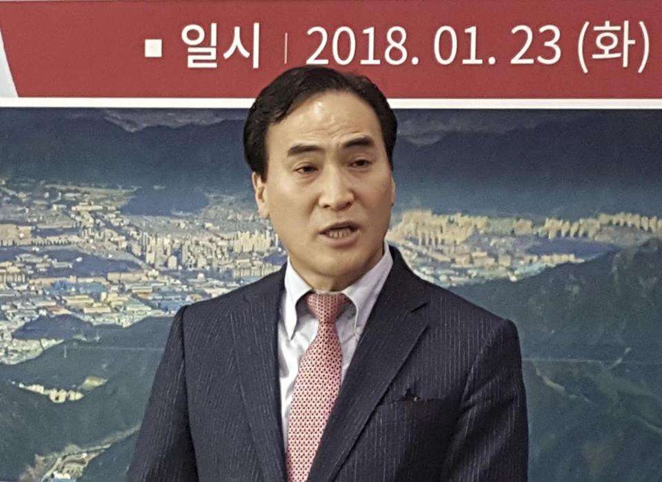 აშშ-ი ინტერპოლის ხელმძღვანელის არჩევნებზე სამხრეთ კორეელ კანდიდატს დაუჭერს მხარს
