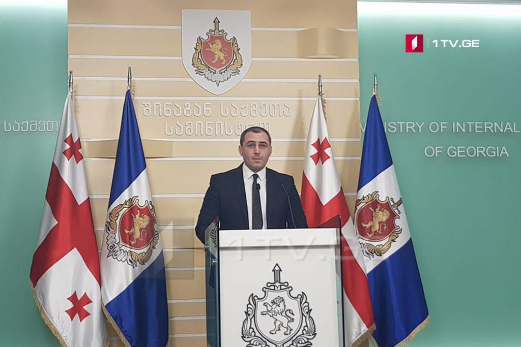 Дело о смерти футболиста Георгия Шакарашвили расследуется по статьям о незаконном лишении свободы и насилии