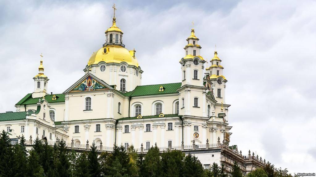 უკრაინის იუსტიციის სამინისტრომ მოსკოვის საპატრიარქოს დაქვემდებარებულ, უკრაინის მართლმადიდებელ ეკლესიას პოჩაევის ლავრით სარგებლობის უფლება ჩამოართვა
