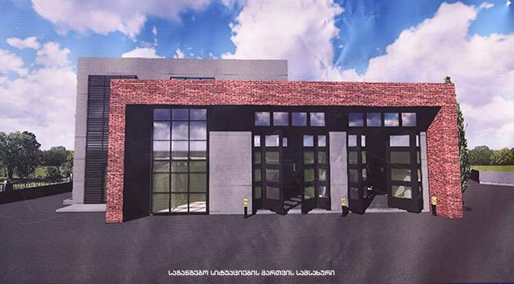 სიღნაღში სახანძრო-სამაშველო სამსახურის ახალი შენობა აშენდება