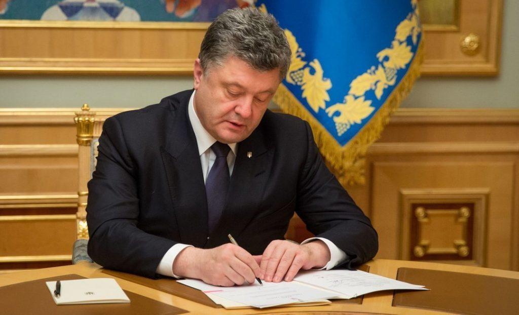 Петр Порошенко подписал указ о введении военного положения в Украине