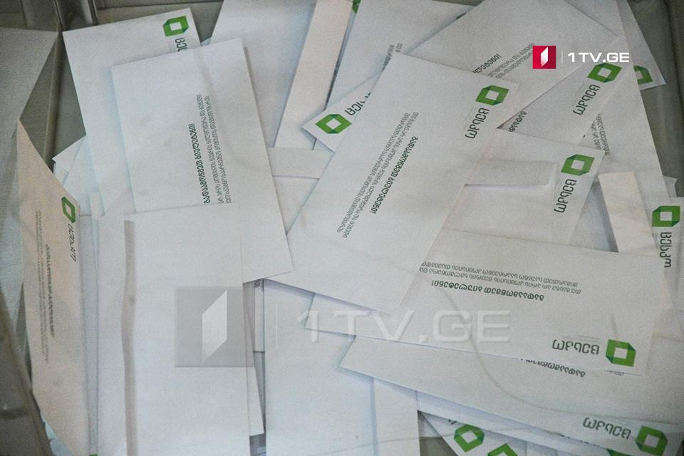 Մթածմինդայի ընտրատարածքում միջանկյալ ընտրությունները կանցկացվեն 2019 թվականի գարնանը