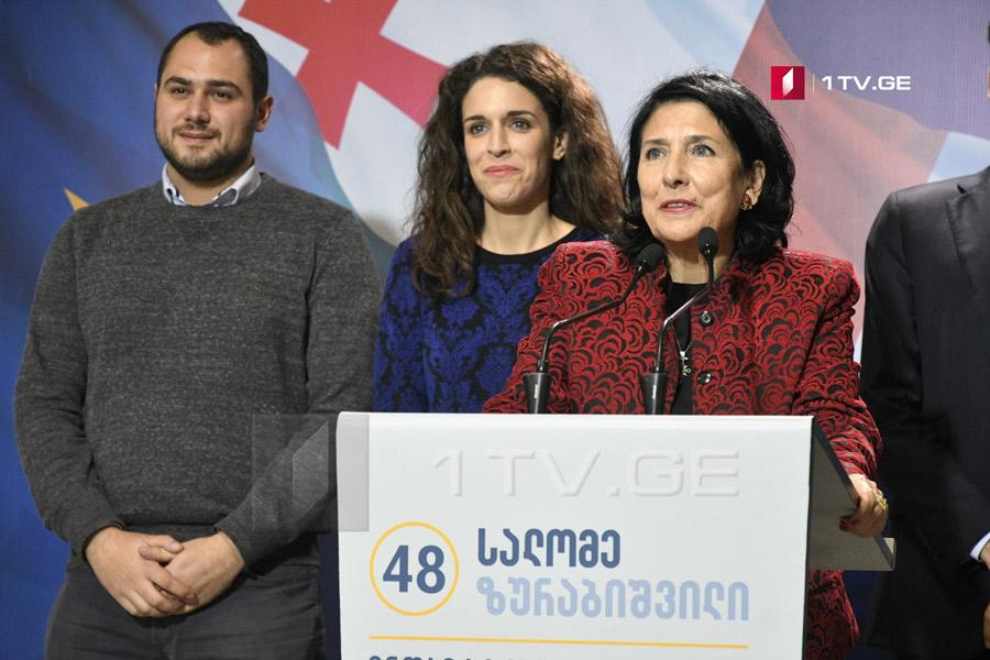 Deutsche Welle – Грузия выбирает Саломе Зурабишвили первой женщиной-президентом