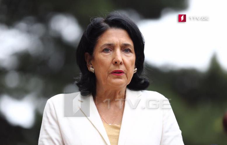 United States congratulates Salome Zurabishvili on her election as President of Georgia