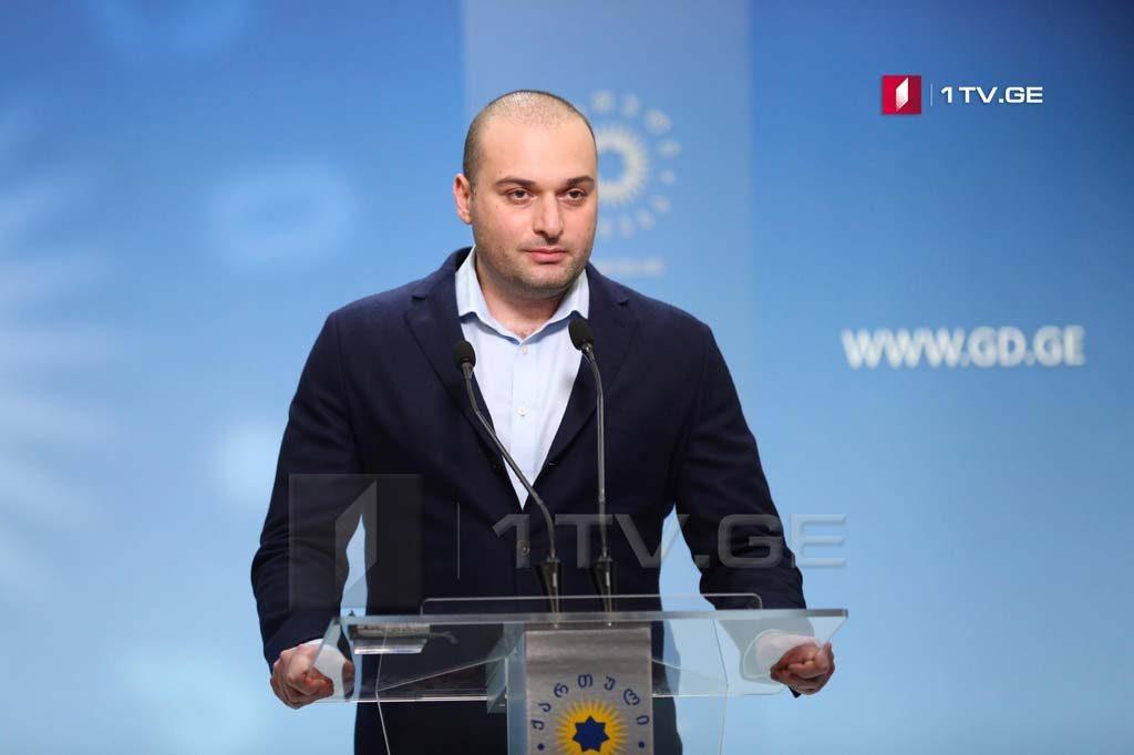 Mamuka Baxtadze - Ölkədə prezident seçkiləri baş tutdu və Salome Zurabişvili 20%-lik fərqlə qalib oldu