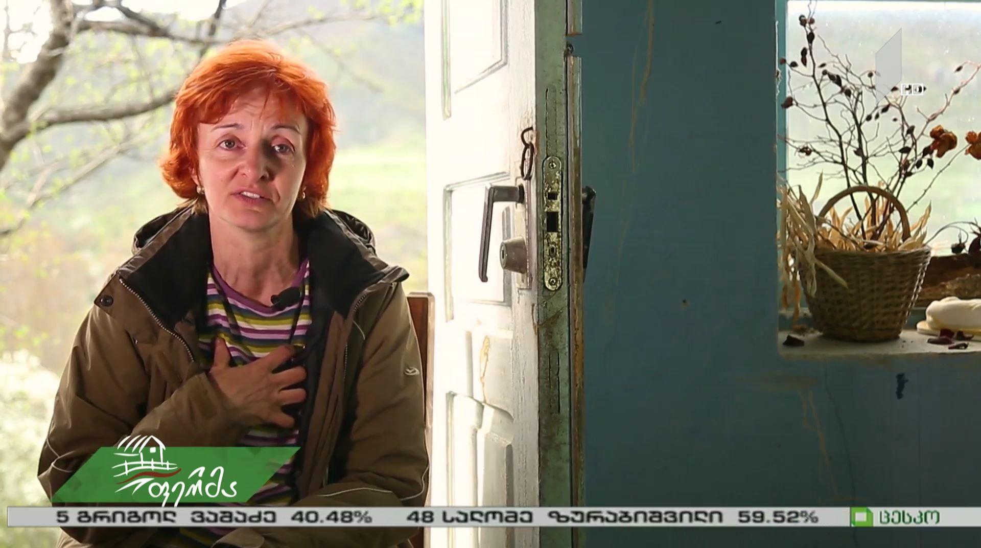 #ახალიდღე #არტიშოკი თბილისელი ქალბატონი, რომელმაც აწყურში საკუთარი მეურნეობა შექმნა