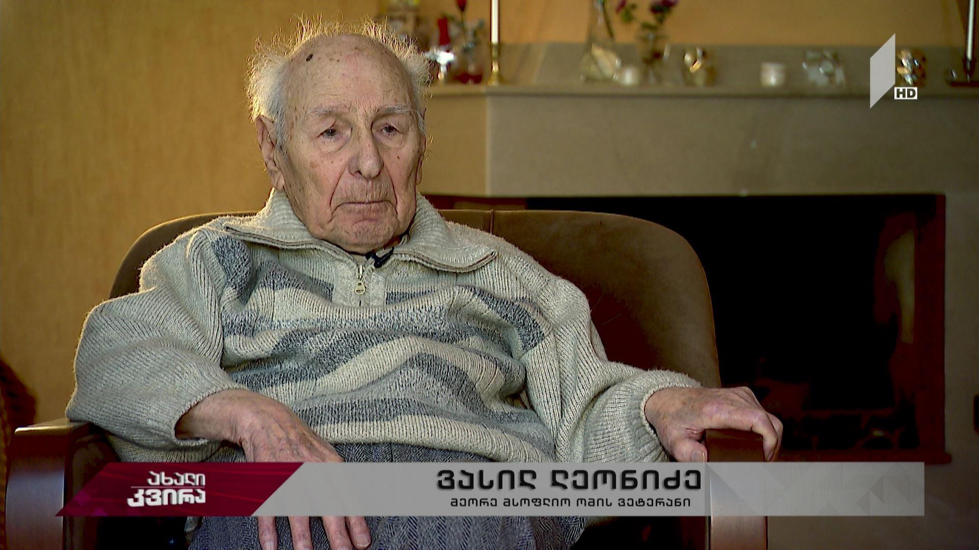 98 წლის ქართველი მფრინავი