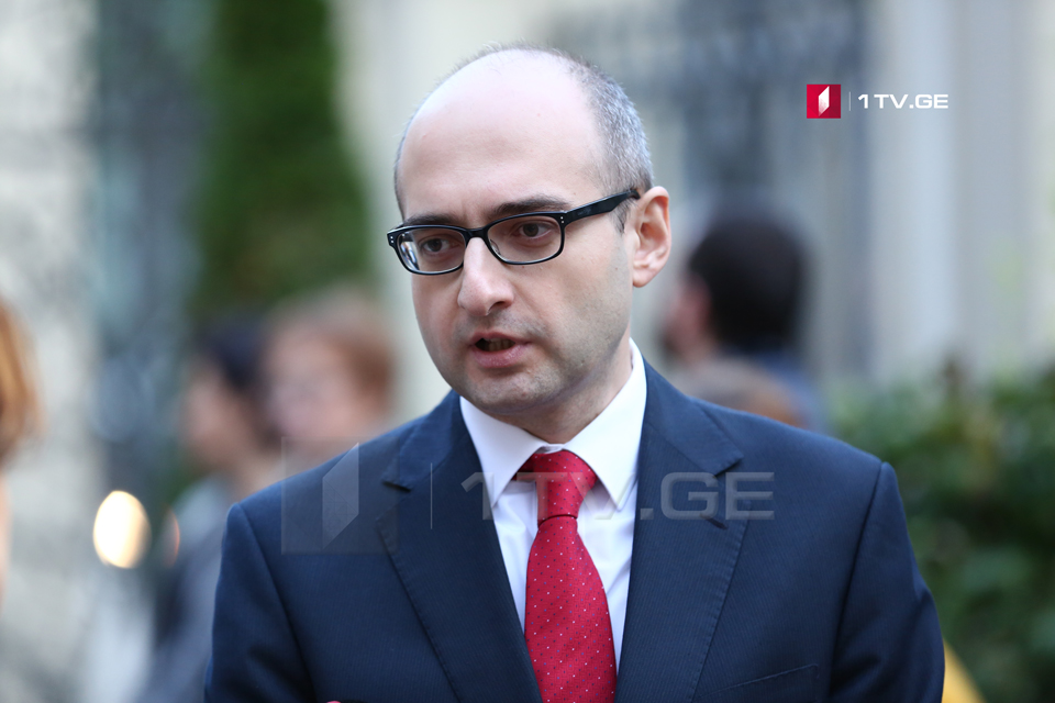 Nikoloz Chkhetiani - Fund Cartu is ready for debts annulling, we are waiting for lists