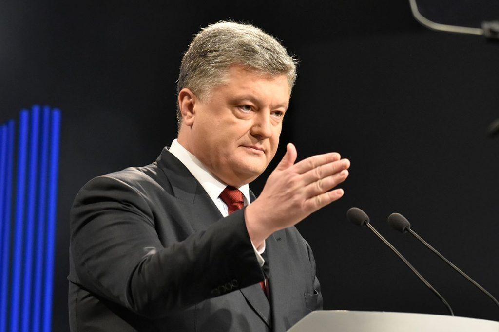პეტრო პოროშენკომ უმაღლეს რადას რუსეთსა და უკრაინას შორის თანამშრომლობის შეთანხმების მოქმედების შეწყვეტაზე კანონპროექტი წარუდგინა