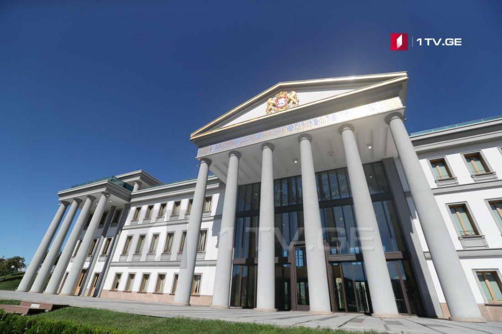Georgian Culture National Museum may be located in Avlabari Presidential Residence