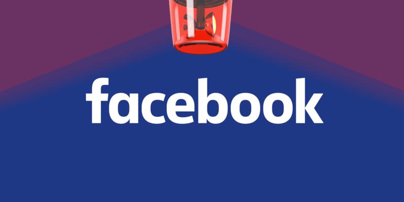 ფეისბუქი მომხმარებლებს მოუწოდებს, პაროლები შეცვალონ