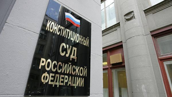 Конституционный суд РФ счел конституционным пограничное соглашение между Чечней и Ингушетией