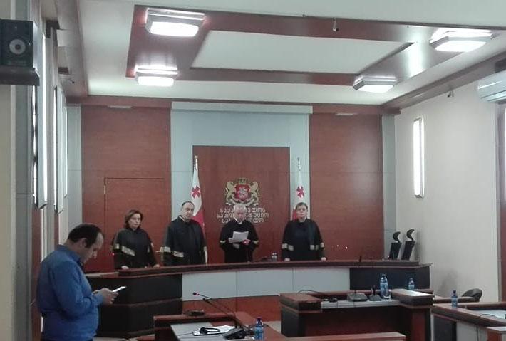 Конституционный суд Грузии не удовлетворил иск граждан Армении