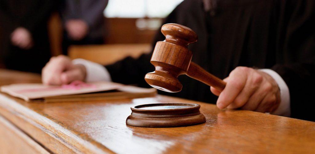 დღეს მოსამართლეთა რიგგარეშე კონფერენცია გაიმართება