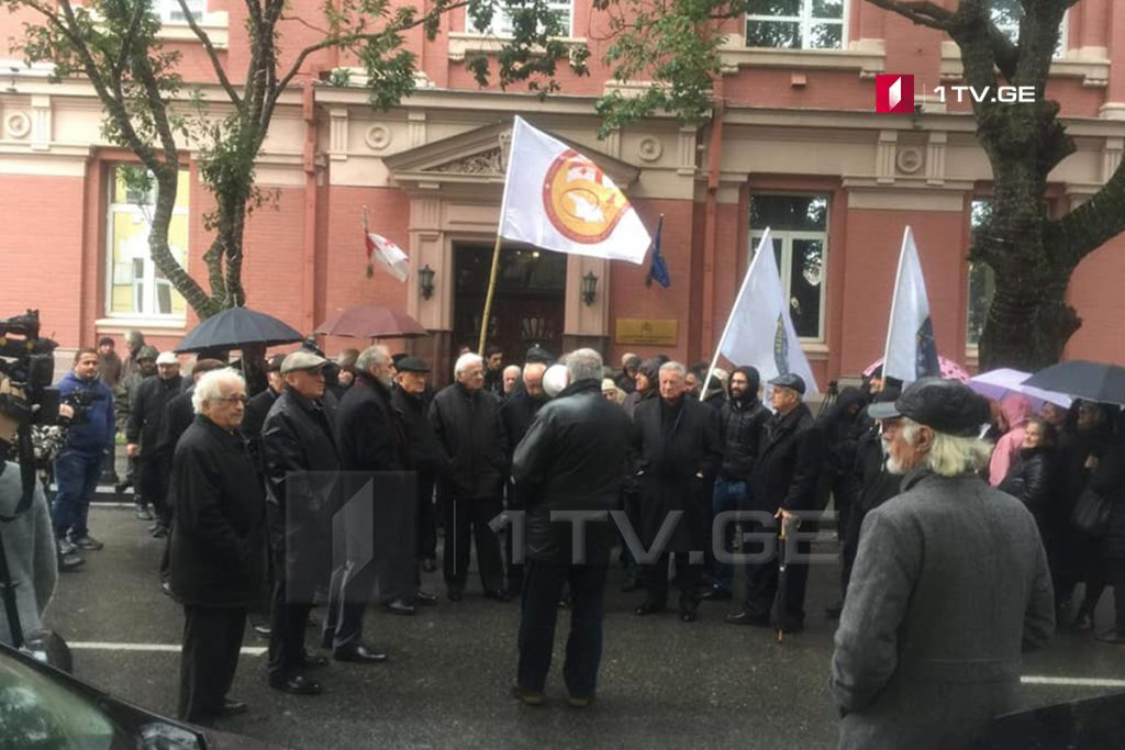 Patriots' Alliance holds protest with demand to abolish Constitutional Court