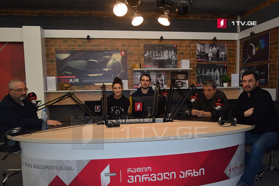 #სახლისკენ - საქართველოს რადიო ახალი წლიდან ეთერში ახალი გადაცემებით გავა