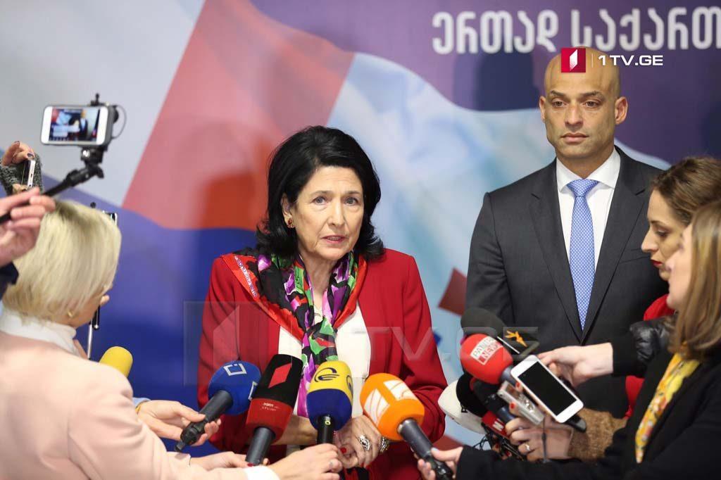 Саломе Зурабишвили - Важно, чтобы Грузию знали ка страну, которая вносит свой вклад международное спокойствие и безопасность