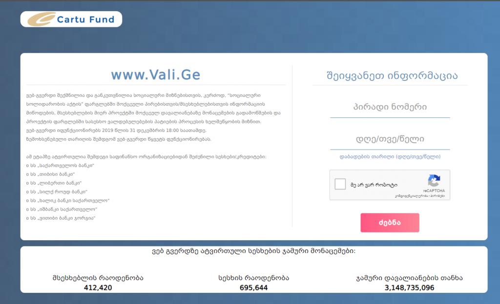 """""""Vali.ge"""" saytına """"VTB Bank""""-ın siyahıları əlavə olundu"""