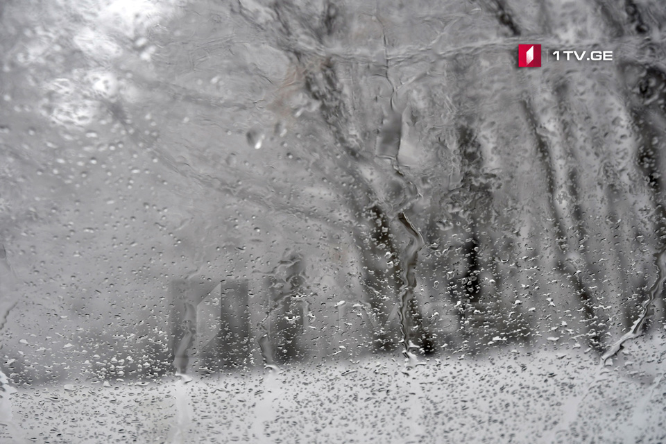 საქართველოში ხვალ წვიმა, თოვლი და ძლიერი ქარია მოსალოდნელი