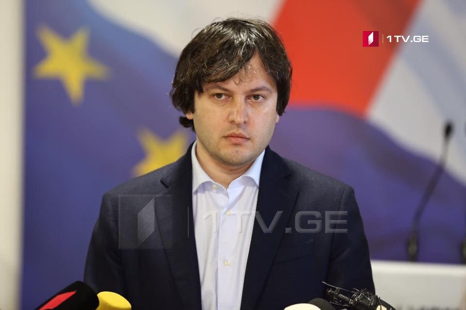 Ираклий Кобахидзе - Саломе Зурабишвили прекрасно выполнит функцию нейтрального и надпартийного президента