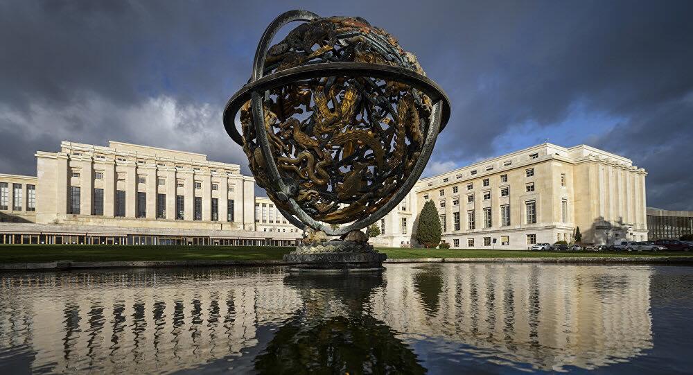 Сопредседатели Женевских переговоров распространяют коммюнике в связи с 46-ым раундом дискуссий