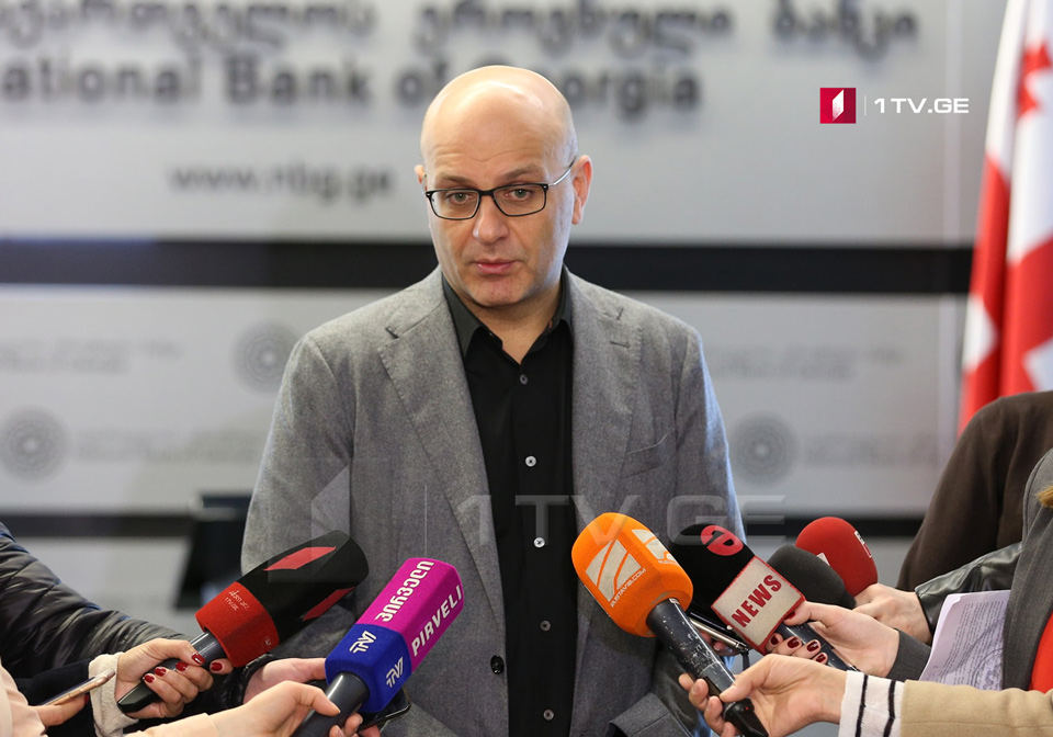 საბაჟო მონიტორინგის თემაზე საქართველო-რუსეთის წარმომადგენელთა შეხვედრა 8-9 თებერვალს გაიმართება