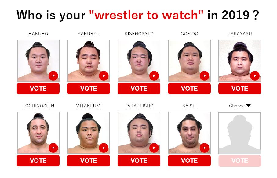 Проголосуйте за Тосиносина - Ведущий телеканал Японии проводит голосование