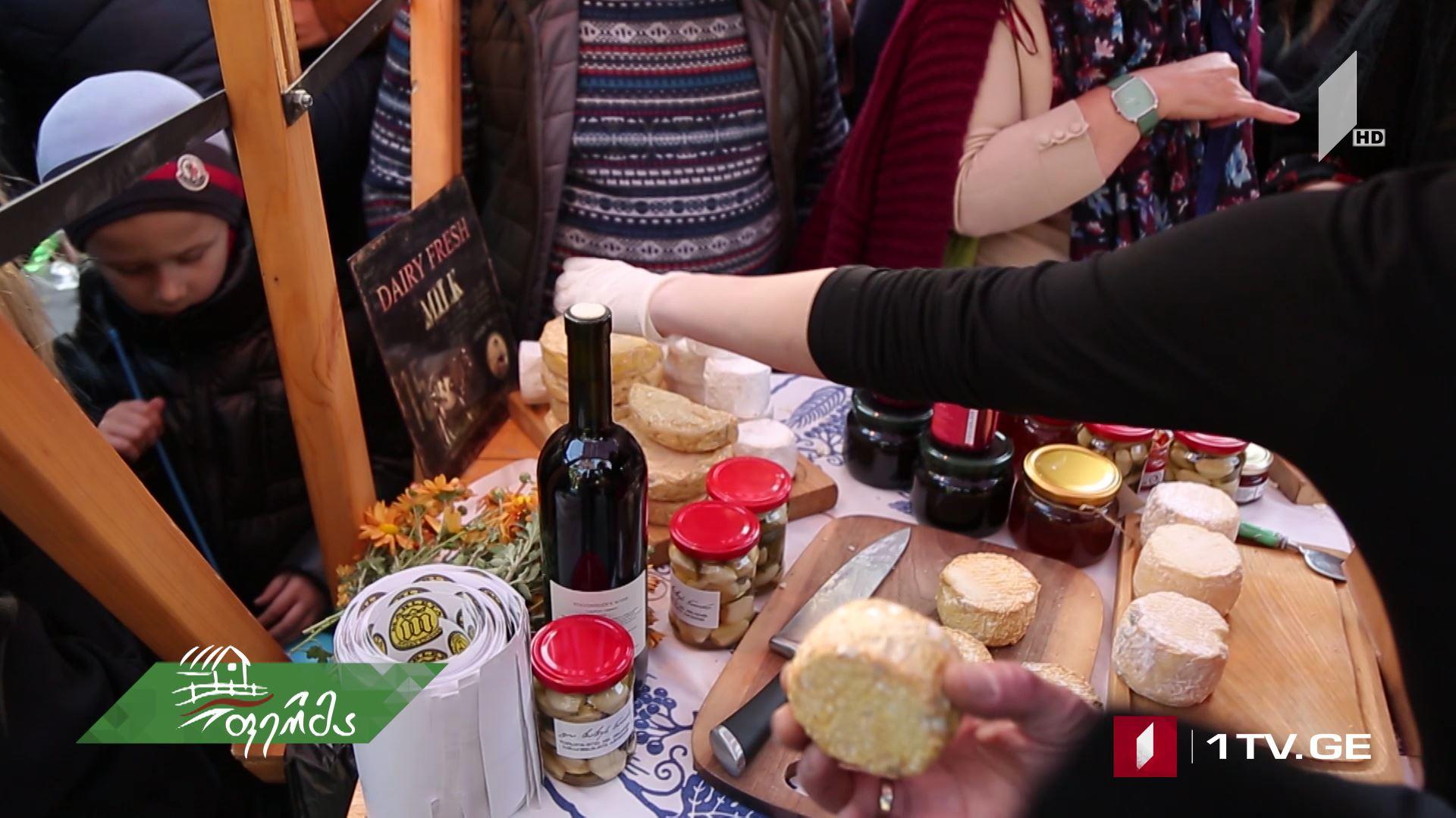 #გაიგემეტი ღვინისა და ყველის ფესტივალი თბილისში