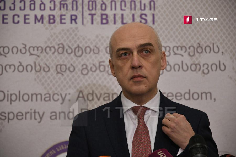 Давид Залкалиани - Отношения Грузия-НАТО, это отношения Грузии и НАТО