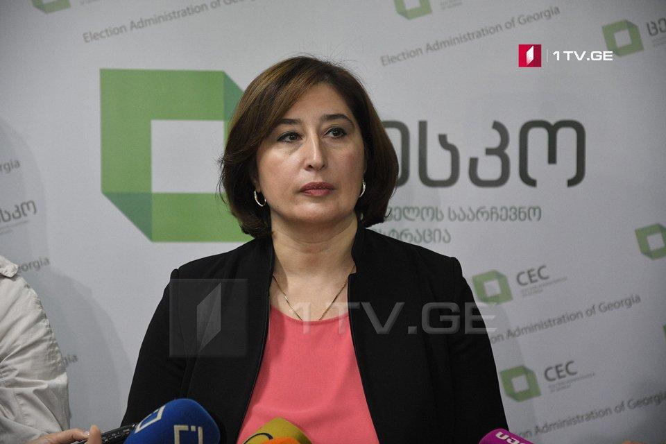 Tamar Zhvania may take post as CEC Chairwoman again