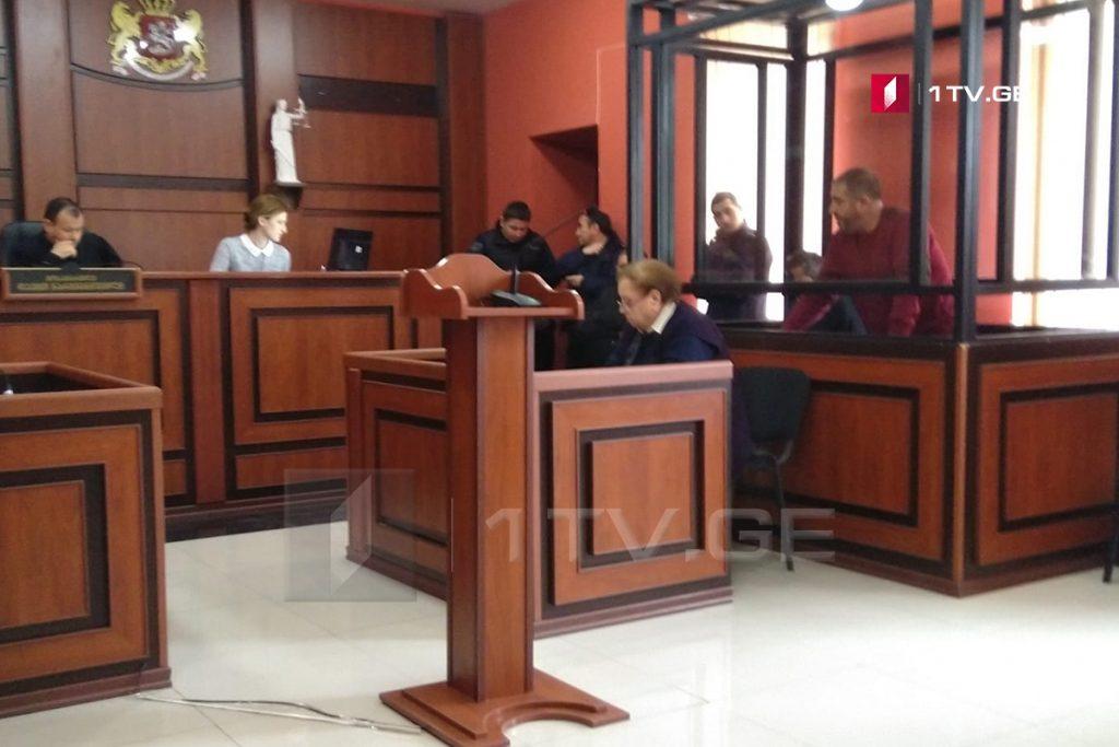 სასამართლომ ველისციხესთან ინციდენტში მონაწილე ორ პირს აღკვეთის ღონისძიებად პატიმრობა შეუფარდა