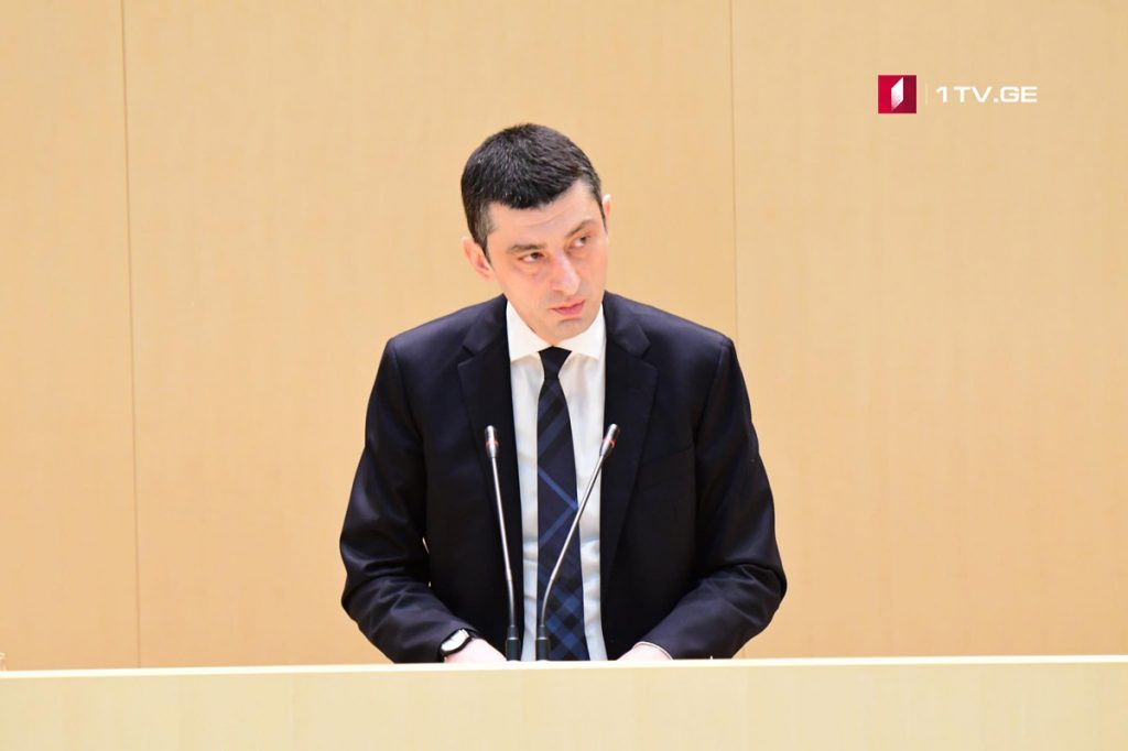 Giorgi Gakharia: Opposition discredited fact-finding commission, because did not achieve any results