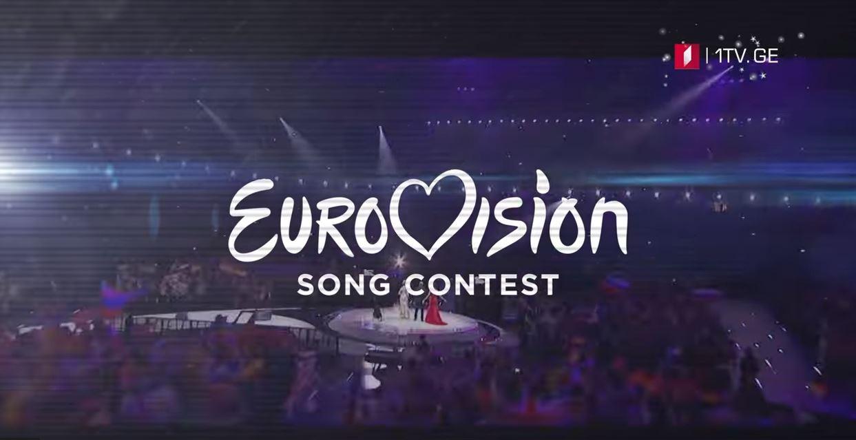 პირველი არხი ევროვიზიისთვის სიმღერის კონკურსს აცხადებს