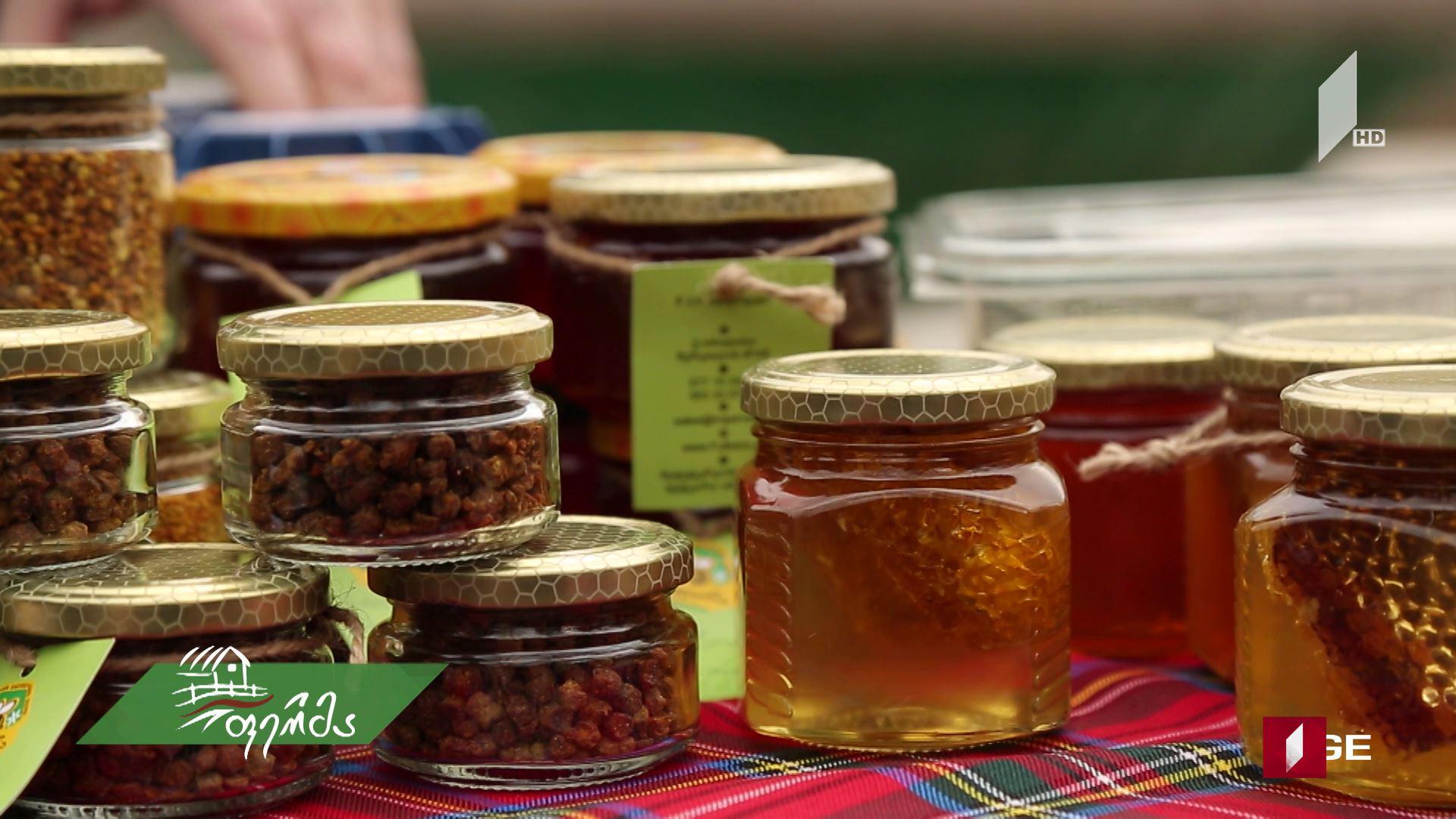 #გაიგემეტი თაფლის ფესტივალი თბილისში