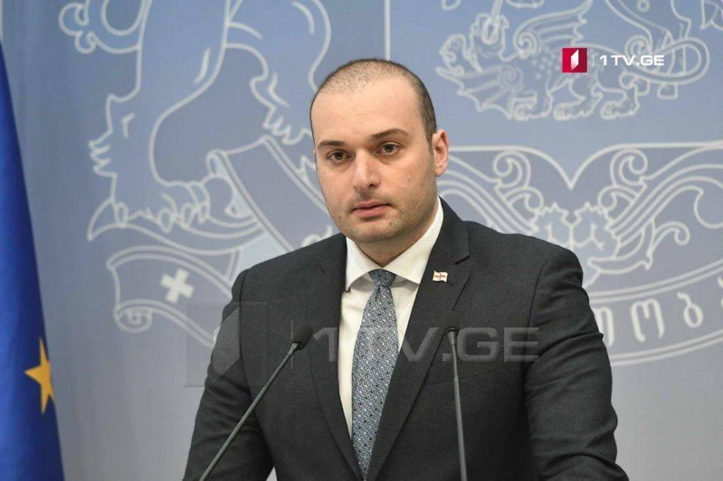 Мамука Бахтадзе - Заявление Федерики Могерини является еще одним подтверждением тому, что отношения ЕС и Грузии находятся на высочайшем уровне