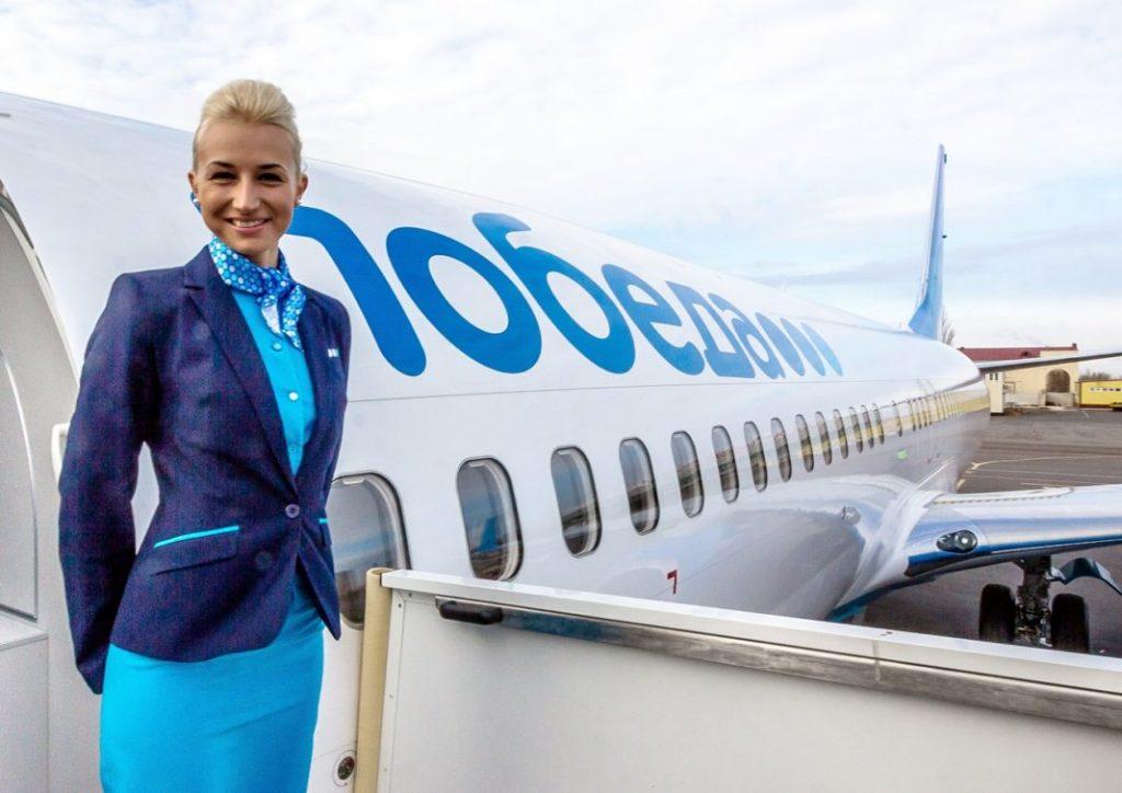 Ռուսաստանից Վրաստան նախատեսվում է նշանակել 18 ավիաչվերթ