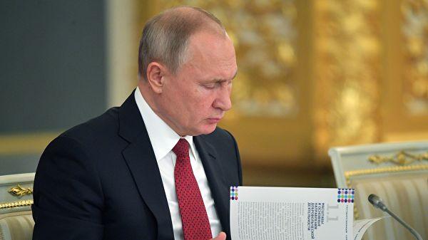 Владимир Путин не поздравил Саломе Зурабишвили и Петра Порошенко с наступающим Новым годом
