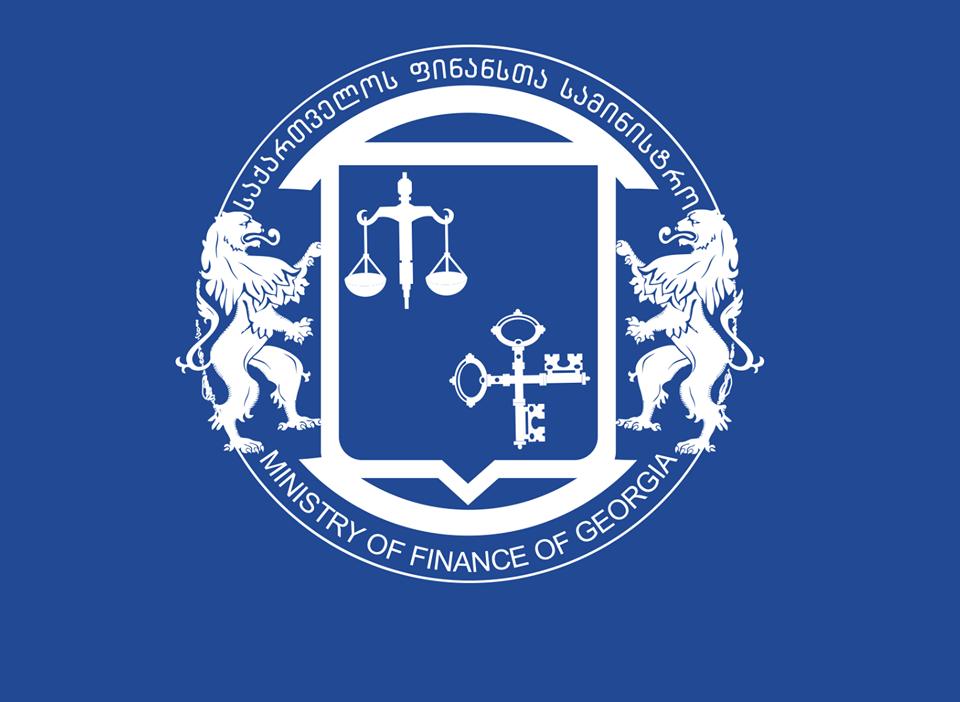 Министерство финансов - Доходная и расходная часть бюджета выполнена на 100 процентов
