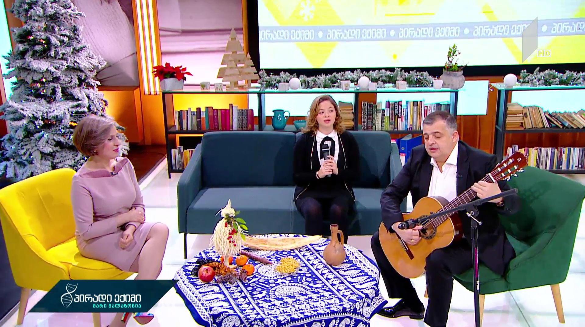 #ახალიდღე #საახალწლოეთერი ცნობილი ექიმის მომღერალი ოჯახი მარი მალაზონიასთან -