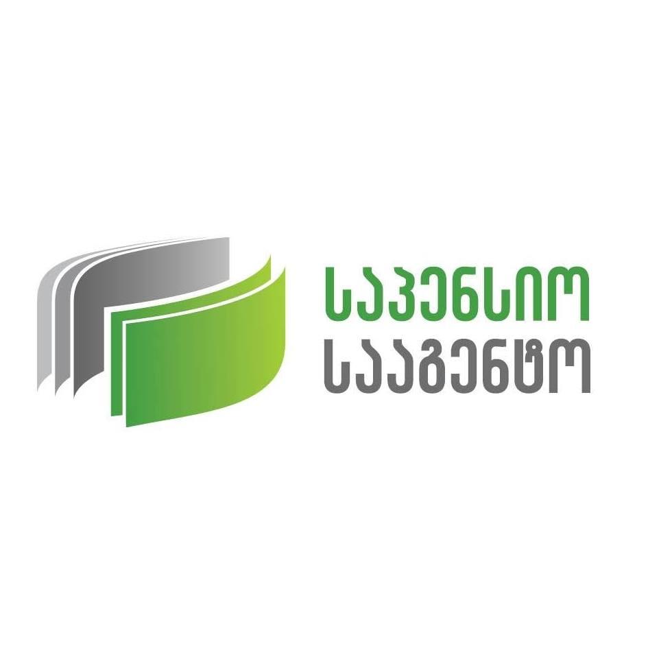 В Тбилиси открылся офис Пенсионного агентства, а также появилась горячая линия