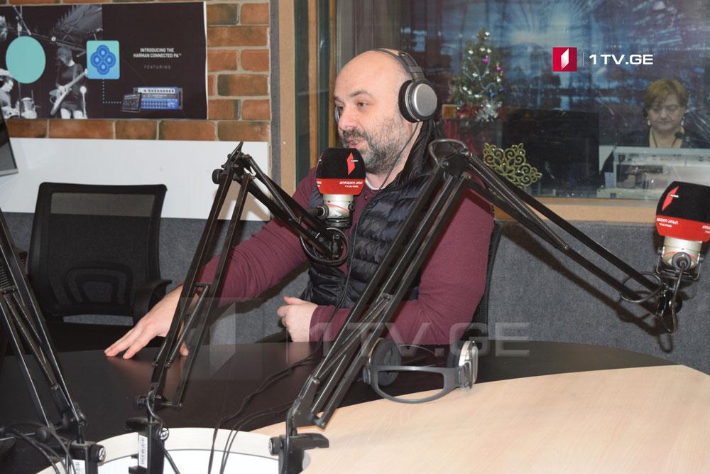 #სახლისკენ -  საქართველოს რადიოს ახალი პროექტი