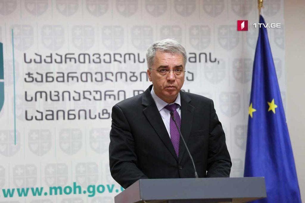 David Sergeenko beş ilkin tibbi yardım müəssisəsi fövqəladə rejimdə işləməsini tədris prosesinin başlaması ilə əlaqələndirir