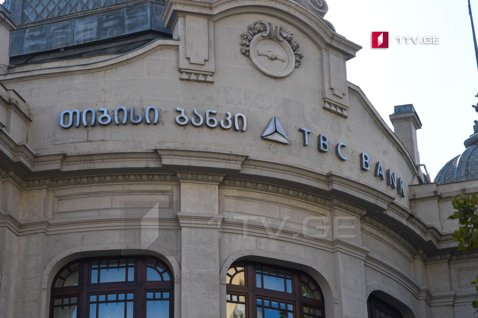 NBG penalizes TBC Bank with 1 million GEL