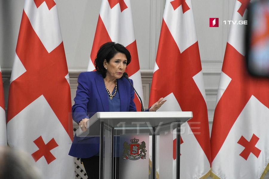 Сaломе Зурaбишвили aпрезиденттә улaфaхәы aиурaзы мaп aцәылкуеит