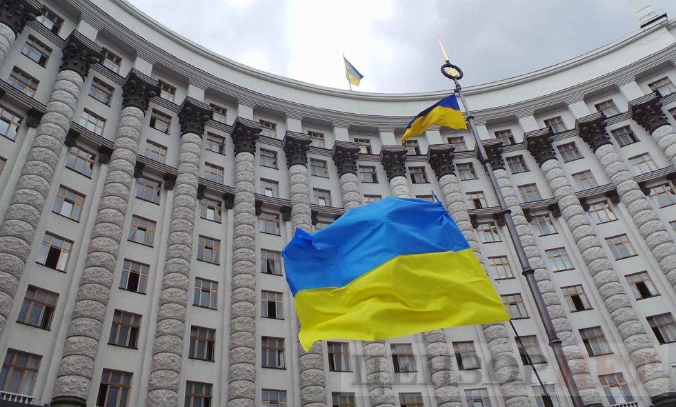 Ukraine makes changes into free trade agreement with Georgia