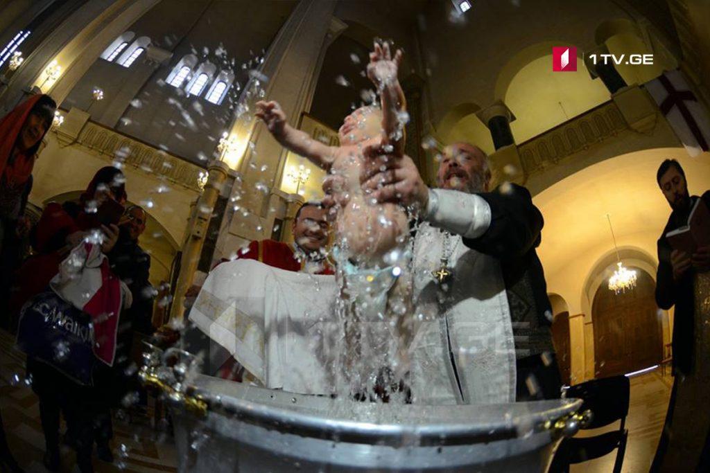 სამების საკათედრო ტაძარში ჩვილთა მორიგი საყოველთაო ნათლობა გაიმართება